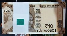 10 RUPEES 100 NOTES BUNDLE: YEAR 2017 FANCY NO: 000601 TO 000700. FIRST ISSUE