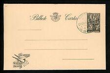 Postal History Portuguese India H&G #FG2 Aerogramme Cancelled 4/26/1951 Goa