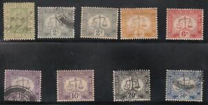 HONG KONG 1938 POSTAGE DUE 9V USED UNUSED CAT £144+