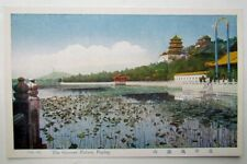 VINTAGE CHINESE POSTCARD SUMMER PALACE PEPING PRINTED IN CHINA