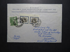 Greece 1954 Commercial Airmail Cover to UK / 500a Stamp Torn - Z11972
