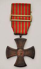 Portugal: Croix de Guerre 1917