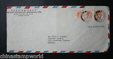 China hk cover fm HK to germany  3 KGVI one $ stamps dd8 JU 1948