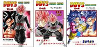 New Doujinshi DRAGON BALL DBVS DREAM MATCH Vol.1 to Vol.3 DRAGONBALL Japan