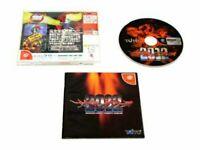 USED SEGA Dreamcast Psychic Force 2012