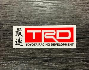 TRD Toyota Sticker Decal Tacoma Tundra 4Runner FJ Land Cruiser 4x4 SR5 4WD