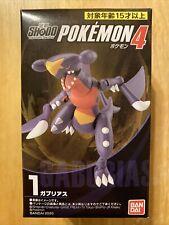 BANDAI SHODO Pokemon 4 Pocket Monster Candy Toy New Garchomp