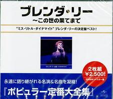BRENDA LEE-BEST OF BRENDA LEE-JAPAN 2 CD F25
