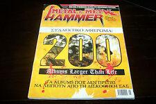 METAL HAMMER MAGAZINE 8/2005 THE BEST 200 ALBUM OF METAL METALLICA AC/DC