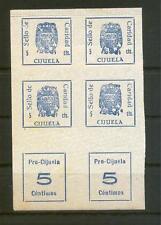 CIJUELA (GRANADA). GÁLVEZ B198s ** II-III   BLOQUE DE 6 SELLOS