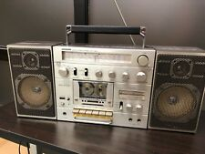Ultra Rare Superscope 3504 / MARANTZ CRS-6810 Stereo Boombox