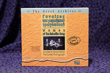 Women of the Rebetiko Song, The Greek Archives Series Vol.6, Rare