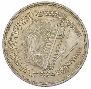 SILVER - WORLD COIN - 1968 Egypt 1 Pound - World Silver Coin *051