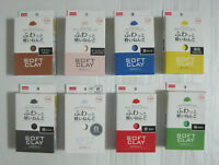 8 color set DAISO JAPAN Lightweight Soft Clay made in Japan FREE SHIPPING!!