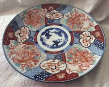 ANTIQUE CHINESE IMARI TYPE PORCELAIN DECORATIVE PLATTER