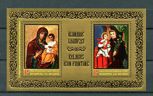 Belarus 2016 MNH Icon Paintings 2v M/S Religious Icons Art Stamps