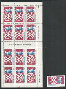 2865/Tansania 1986 313 und KB ** Schach Rotarier Schachfigur