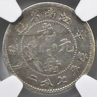 1901 CHINA Kiangnan Silver 10 Cents NGC Fine Y#142a.5 辛丑年江南省光绪银币0.72