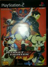 Street Fighter EX3 Japan Import (Sony PlayStation 2, 2000)