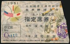 1951 US Major League All Star Japan Baseball Tour Ticket Stub Game 1 Tokyo MLB