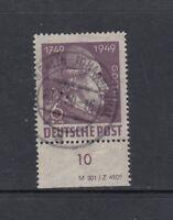 SBZ Mi-Nr. 234 DV gestempelt - Druckvermerk