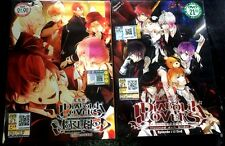 Diabolik Lovers: Season 1&2 (Chapter 1 - 24 End) ~ 2-DVD SET ~ English Subtitle