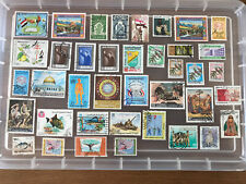 Yemen Stamps unchecked collection