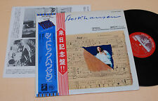STOCKHAUSEN:LP-AVANT GARDE EXPERIMENTAL JAPAN+OBI+INSER