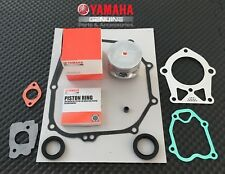 YAMAHA GOLF CART MOTOR ENGINE REBUILD PISTON RINGS, GASKETS,& SEALS G2 1985-1991