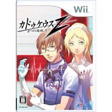 Used Wii Caduceus Z: 2-tsu no Chou Shittou / Trauma Center: Second Opinion Japan