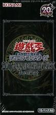 Yu-gi-oh OCG Duel Monsters 20th ANNIVERSARY PACK 1st Wave Box Japan