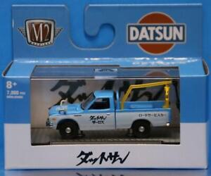"M2 Machines 1:64 Auto-Trucks R61 1978 Datsun Tow Truck ""Auto Japan"" (Light Blue"