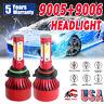 4-Sides 9005+9006 LED Combo Headlight Hi/Low Beam Bulb Super Bright White 6500K