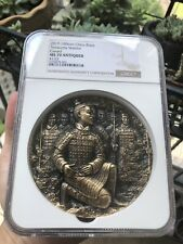 NGC PF70 China 2019 Terracotta Warrior Enameled Antiqued Silver Medal 60g