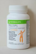 HERBALIFE Formula 2 Vitamin and Mineral complex, 84.3g, 60 tablets Exp: 09/2021