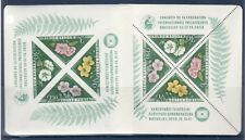 HUNGARY Sc 1202A NH SOUVENIR SHEET of 1958 - FLOWERS