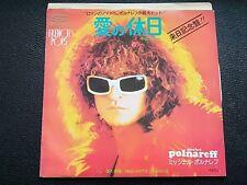 MICHEL POLNAREFF Holidays 45 JAPON EPIC