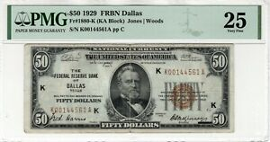 1929 $50 Federal Reserve Banknote Currency DALLAS Fr.1880-K PMG Very Fine 25
