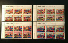 Gb Qeii Sg 1775-1778 Inland Waterway Set Cylinder Blocks of 6 1993 Stamps Mnh