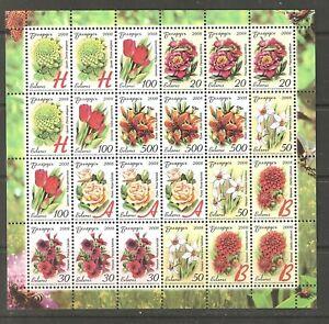 Belarus: mint sheetlet of definitive stamps, flowers, 2008, Mi#712-719, MNH