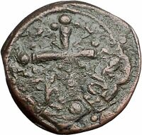 JESUS CHRIST Class I Anonymous Ancient 1078AD Byzantine Follis Coin CROSS i55901