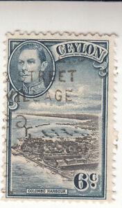 Ceylon 1938 6c KGVI Colombo Harbor Used NG Street Village stamp