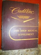 1958 CADILLAC MODELS 52-62 60S 75 86 COMMERCIAL FACTORY SERVICE MANUAL SUPPLEMNT