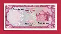 BANGLADESH AUNC+ NOTE (2 BANK STAPLE HOLES): 10 Taka 1978 ND(1978-82) - (P-21a)