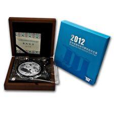 2012 5 Oz Silver China Panda Singapore Show Box & COA