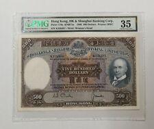 1968 - Hong Kong & Shanghai Bank 500 Dollars PMG35