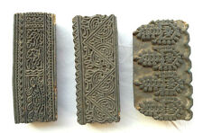 3 Pc Different Vintage old Hand Carved Wooden Textiles Printing Block Stamp/ Die