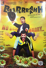 BURRRAAHH - ORIGINAL BOLLYWOOD PUNJABI DVD - FREE POST