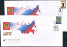 Russia 2010 Bear/Tiger/Nature/Cats/Wildlife/Coat-of-Arms 2 x FDC (n36232)