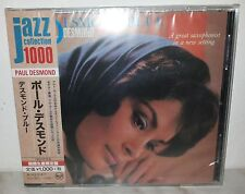 CD PAUL DESMOND - DESMOND BLUE - JAPAN SICP 3971